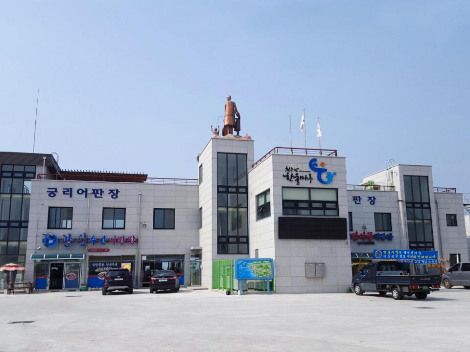천수만권역방문자센터 (5)
